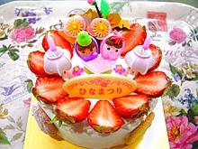ひなまつりケーキ4号☆ひな飾り2017