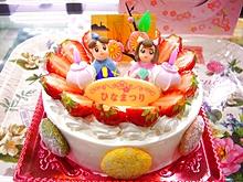 ひな祭りケーキ2017☆紅ほっぺ苺&こだわりの生クリーム。おだいりさま、おひな様、金屏風, ぼんぼりキャンドル、桃の花、ひなまつりプレート、ひなまつりギフト