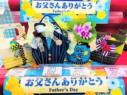父の日ギフト2018☆焼菓子&クッキー