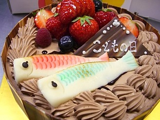 こいのぼりケーキ2017