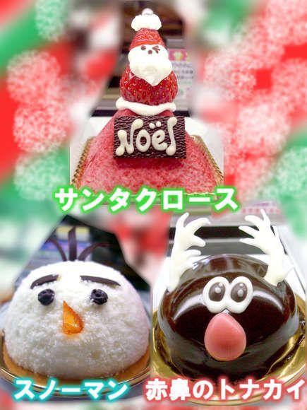 クリスマス限定キャラクターケーキ☆スノーマン&サンタクロース&赤鼻のトナカイ