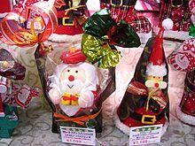 クリスマスラッピングギフト2015☆ソリ、ベア、ブーツ、サンタクロース