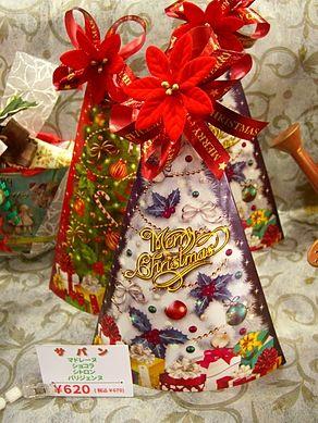 クリスマスラッピングギフト2016☆フェルトBAG、オーガンジー巾着、ツリー型小物入れ