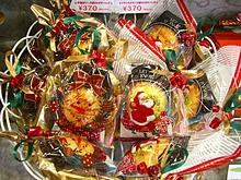 クリスマスラッピングギフト2016☆PP製クリスマスデザインプチ袋