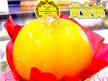 まるごと桃ケーキ≪ピーチ・ピーチ≫☆2016年6月~販売開始♪ ヴォワ・ラクテの夏限定の大人気スイーツ!≪黄金桃ピーチ≫2016年8月1日~販売開始♪