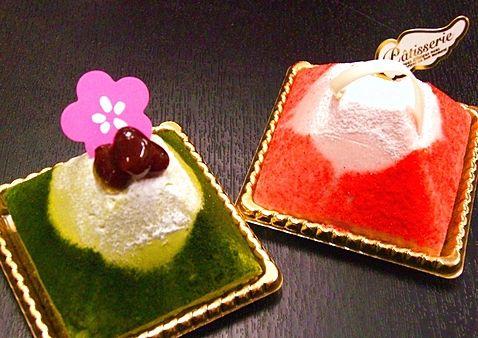 富士山ケーキ2017☆緑&紅富士