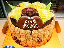 父の日ケーキ☆大黒柱ロール5号