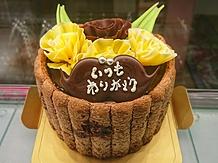 父の日ケーキ☆大黒柱ロール4号
